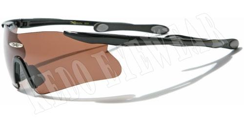 Sportovní sluneční brýle Xloop XL130i