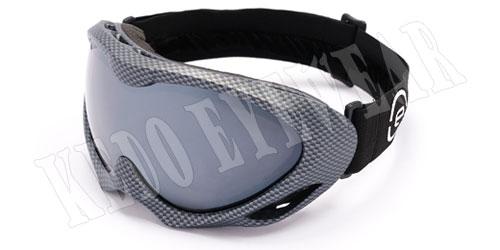 Sportovní lyžařské brýle OE0502