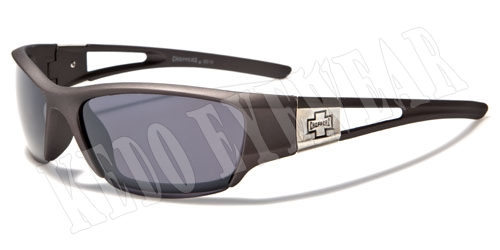 Sportovní sluneční brýle CH953