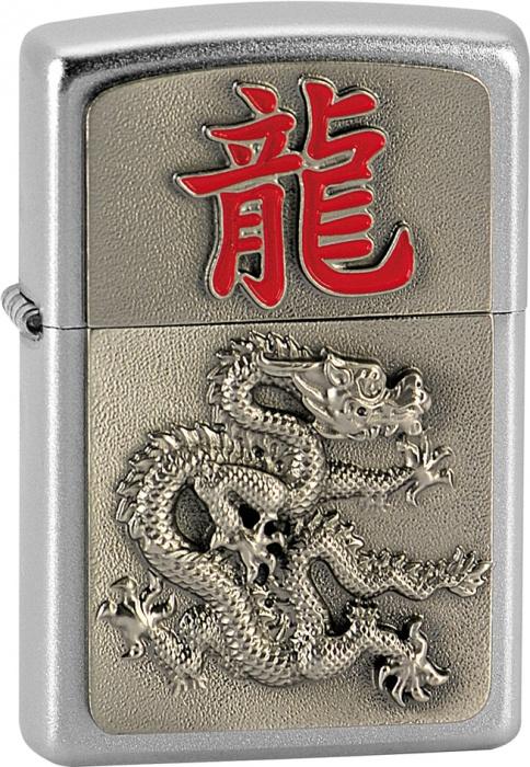 Benzínový zapalovač Zippo Year of the Dragon 20364 (Benzín Zdarma)